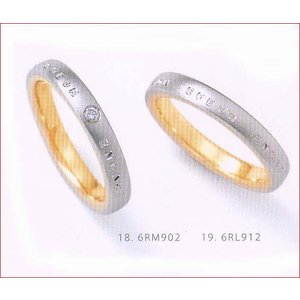 (今ならポイント最大37倍!)ペアリング(2本分) ニナリッチ 結婚指輪 (マリッジリング) 6RM902-6RL912|yosii-bungu