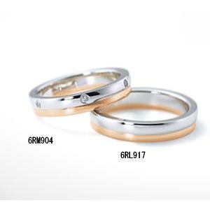 (今ならポイント最大37倍!)ニナリッチ ペアリング (2本分)  結婚リング[指輪] (マリッジリング) 6RM904-6RL917|yosii-bungu