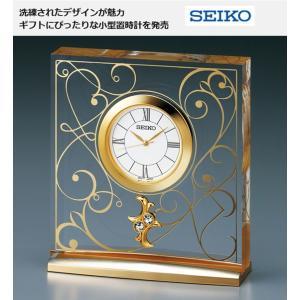 SEIKO  レスポワール(L'espoir)  置き時計 UF520G 88x80x27mm 180g|yosii-bungu