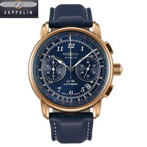 ツェッペリン  LZ126 Los Angeles  腕時計 LZ126 Los Angeles  7616-3 クオーツ クロノグラフ  メンズ  76163|yosii-bungu