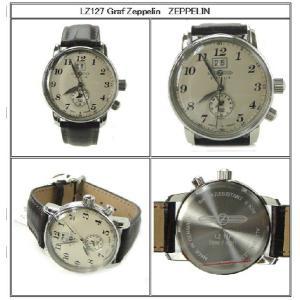 [ツェッペリン]ZEPPELIN 腕時計 LZ127 Graf Zeppelin アイボリー 76445N メンズ 【正規輸入品】 メンズ|yosii-bungu|02
