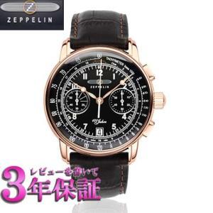 ツェッペリン 腕時計 7676-2  Special Edition 100 Years ZEPPELIN クロノグラフ|yosii-bungu