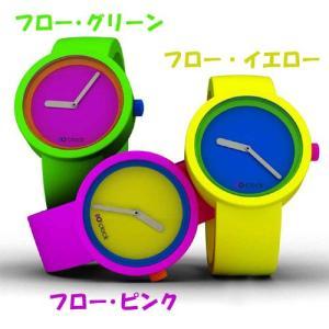 【O clock オ クロック】 BE ON TIME WITH 80'CLOCK カラーシリコンウォッチ  made in ITALY  缶詰に入ったおしゃれウオッチ|yosii-bungu