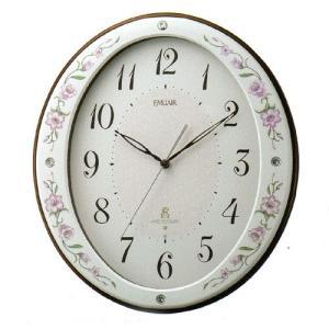 EMUAIR エミュエール (ピンク) 電波掛け時計 エミュエールM10 シチズン