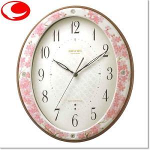 RHYTHM リズム 掛け時計  ヨシノザクラ485 8MY485HG13|yosii-bungu