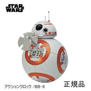 STAR WARS  スターウォーズ  BB-8  RHYTHM アクション クロック 8RDA74MC03|yosii-bungu