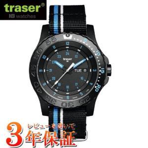 (今ならポイント最大37倍!)traser  トレーサー MIL-G Green spirit   ブルー NATOストラップ  9031563 [正規輸入品]【|yosii-bungu
