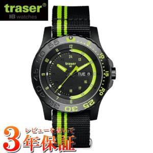 (今ならポイント最大37倍!)traser トレーサー MIL-G Green spirit グリーン NATOストラップ 9031564 |yosii-bungu
