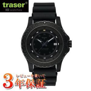 (今ならポイント最大37倍!)traser トレーサー MIL-G Automatic All Black 日本限定モデル 9031565|yosii-bungu
