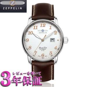 ツェッペリン LZ127 Graf Zeppelin  腕時計 グラーフ・ツェッペリン メンズ 76524 ETA2826(自動巻) 7652-4  正規輸入品|yosii-bungu