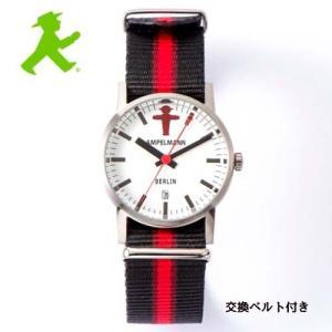 アンペルマン ウォッチ   腕時計 クォーツ ラウンド ホワイト ARI-4976-03 ナトー式替えベルト付き yosii-bungu