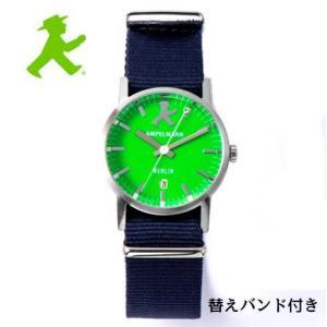 アンペルマン 腕時計 AMPELMANN  クォーツ ラウンド グリーン文字板  ARI-4976-12 ナトー式替えベルト付き yosii-bungu