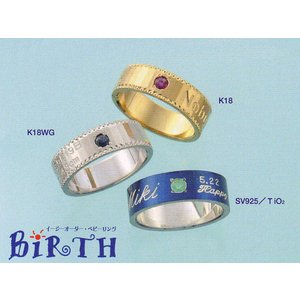 K18ホワイトゴールド ベビーリング[指輪] (画像左) クマのぬいぐるみ付き価格|yosii-bungu