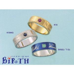 K18ホワイトゴールド ベビーリング[指輪] (画像左) ぬいぐるみ無し|yosii-bungu