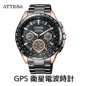 CITIZEN シチズン アテッサ エコ・ドライブ GPS衛星電波時計  CC9016-51E|yosii-bungu