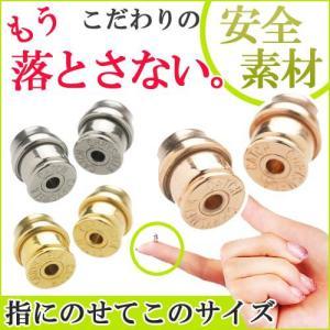 クリスメラキャッチ  特許取得の新型キャッチ!  すべてのピアスに対応  2個入り |yosii-bungu