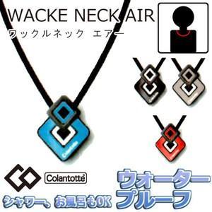 コラントッテ (Colantotte)  WACLE NECK AIR  ワックルネック エアー  (M・Lサイズ)|yosii-bungu