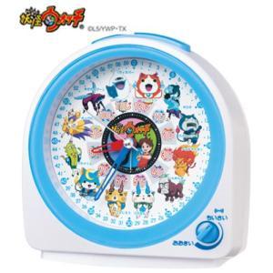 人気沸騰の妖怪ウォッチの目ざまし時計。CQ138W yosii-bungu