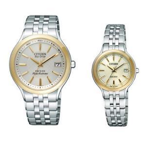 【シチズン エクシード】ペア・ウオッチ腕時計 エコ・ドライブ 電波時計 EBD74-2792 EBD75-2792|yosii-bungu