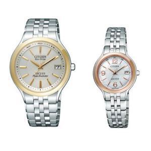【シチズン エクシード】ペア・ウオッチ腕時計 エコ・ドライブ 電波時計 EBG74-2792 EBD75-2792|yosii-bungu