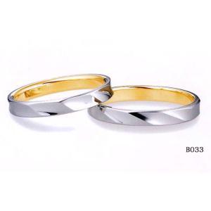 et toi (エトワ) マリッジ  K18ゴールド/Pt900(プラチナ) 【マリッジ リング 結婚指輪 1号〜21号】 B033  (送料無料) yosii-bungu