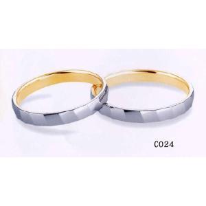 et toi (エトワ) マリッジ<BR>K18ピンクゴールド/Pt900(プラチナ) 【マリッジ リング 結婚指輪 1号〜21号】 C024  (送料無料) yosii-bungu
