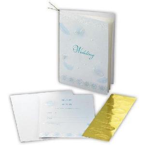 [取寄せ:入荷までに1週間〜10日ほどかかります] Hallmark Wedding Collection 〜ウェディングコレクション〜 招待状セット フェザーブルー yosii-bungu