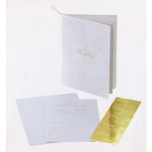 [取寄せ:入荷までに1週間〜10日ほどかかります] Hallmark ウェディングコレクション 招待状セット <<ホワイトティアラ>> yosii-bungu