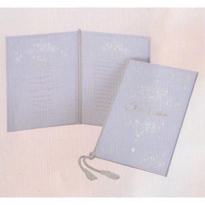 [取寄せ:入荷までに1週間〜10日ほどかかります] Hallmark ウェディングコレクション 結婚証明書 ホワイトティアラ yosii-bungu