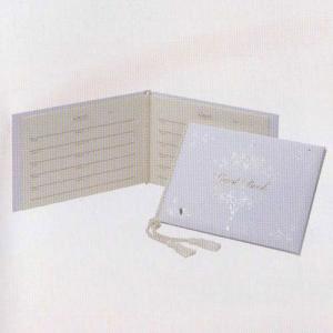 [取寄せ:入荷までに1週間〜10日ほどかかります] Hallmark ウェディングコレクション 結婚式 ゲストブック ホワイトティアラ|yosii-bungu