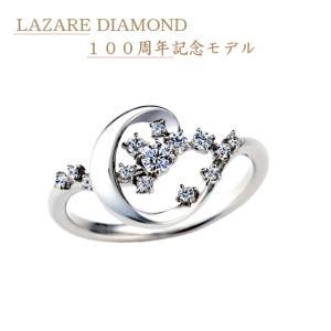 ラザールダイヤモンド 100周年記念限定 センテナリースターズ LAZARE DIAMOND FTP950 ダイヤモンド リング (0.21ct) FL317PR ラザール保証書付|yosii-bungu
