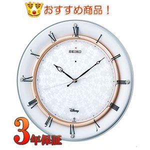 (今ならポイント最大37倍!) SEIKO CLOCK(セイコークロック) FS501W ディズニー PRINCESS 電波掛時計(白)|yosii-bungu