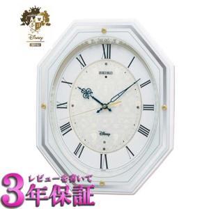 (今ならポイント最大37倍!)SEIKO CLOCK セイコー  FS505W  掛け時計 ホワイト 電波クロック Disney ディズニー|yosii-bungu