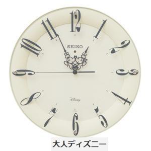 (今ならポイント最大37倍!)SEIKO CLOCK セイコー  FS506C  掛け時計 ホワイト 電波クロック Disney ディズニー|yosii-bungu