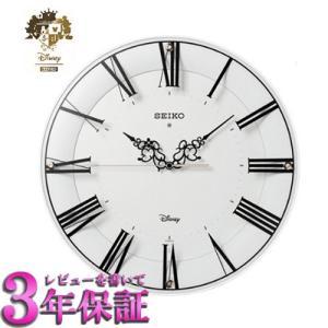 SEIKO CLOCK セイコー  FS506W  掛け時計 ホワイト 電波クロック Disney ディズニー|yosii-bungu
