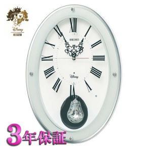 (今ならポイント最大37倍!)SEIKO CLOCK セイコー  FS508W  壁掛け時計 ホワイト 電波クロック Disney ディズニー|yosii-bungu