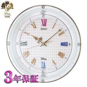 SEIKO CLOCK セイコー  FS509W  壁掛け時計 ホワイト 電波クロック Disney ディズニー|yosii-bungu