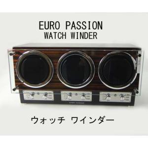 ワインディングマシーン EURO PASSION 3本巻きワインダー FWD-3121EB (ブラウン) yosii-bungu