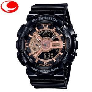 【19年2月発売】カシオ CASIO G-SHOCK GA-110MMC-1AJF BLACK&ROSE GOLD|yosii-bungu