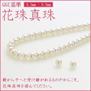 (今ならポイント最大41倍!)8.5mm-9.0mm GGC基準 アコヤ花珠 パールネックレスセット K14WGイヤリング付き 花珠真珠|yosii-bungu
