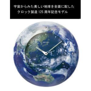 (今ならポイント最大37倍!)セイコー衛星電波クロック  宇宙からみた美しい地球を全面に配したクロック製造125周年記念モデル  GP218L|yosii-bungu