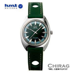 HMT 腕時計 CHIRAG   チラグ  グリーン H.CH.35.GR.L 【正規品】手巻き ※ファインボーイズ時計6月号記載モデル|yosii-bungu