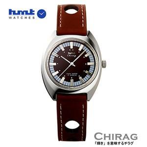 HMT 腕時計 CHIRAG   チラグ  ブラウン H.CH.35.GR.L 【正規品】手巻き ※ファインボーイズ時計6月号記載モデル|yosii-bungu