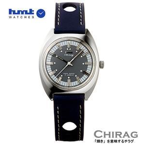HMT 腕時計 CHIRAG   チラグ  グレー H.CH.35.SA.L 【正規品】手巻き ※ファインボーイズ時計6月号記載モデル|yosii-bungu