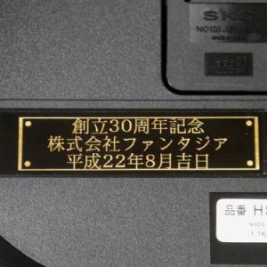 セイコー エムブレム  高級掛時計 (電波時計)  HS524A|yosii-bungu|02