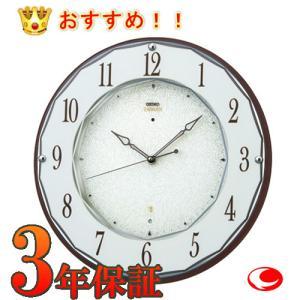 セイコー クロック  エムブレム  HS524B  掛時計|yosii-bungu