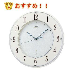 SEIKO EMBLEM HS524W  セイコー エムブレム 電波掛け時計  |yosii-bungu