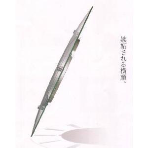 セイコー エムブレム  SEIKO EMBLEM  HS529A  電波 掛け時計 エンブレム|yosii-bungu|02