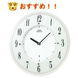 セイコー エムブレム  電波 ソーラー 掛け時計   HS533W |yosii-bungu