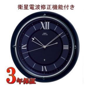 セイコー 掛け時計 HS549L  SEIKO EMBLEM  エムブレム 衛星電波掛け時計 HS549L 【衛星電波クロック】最新モデル|yosii-bungu